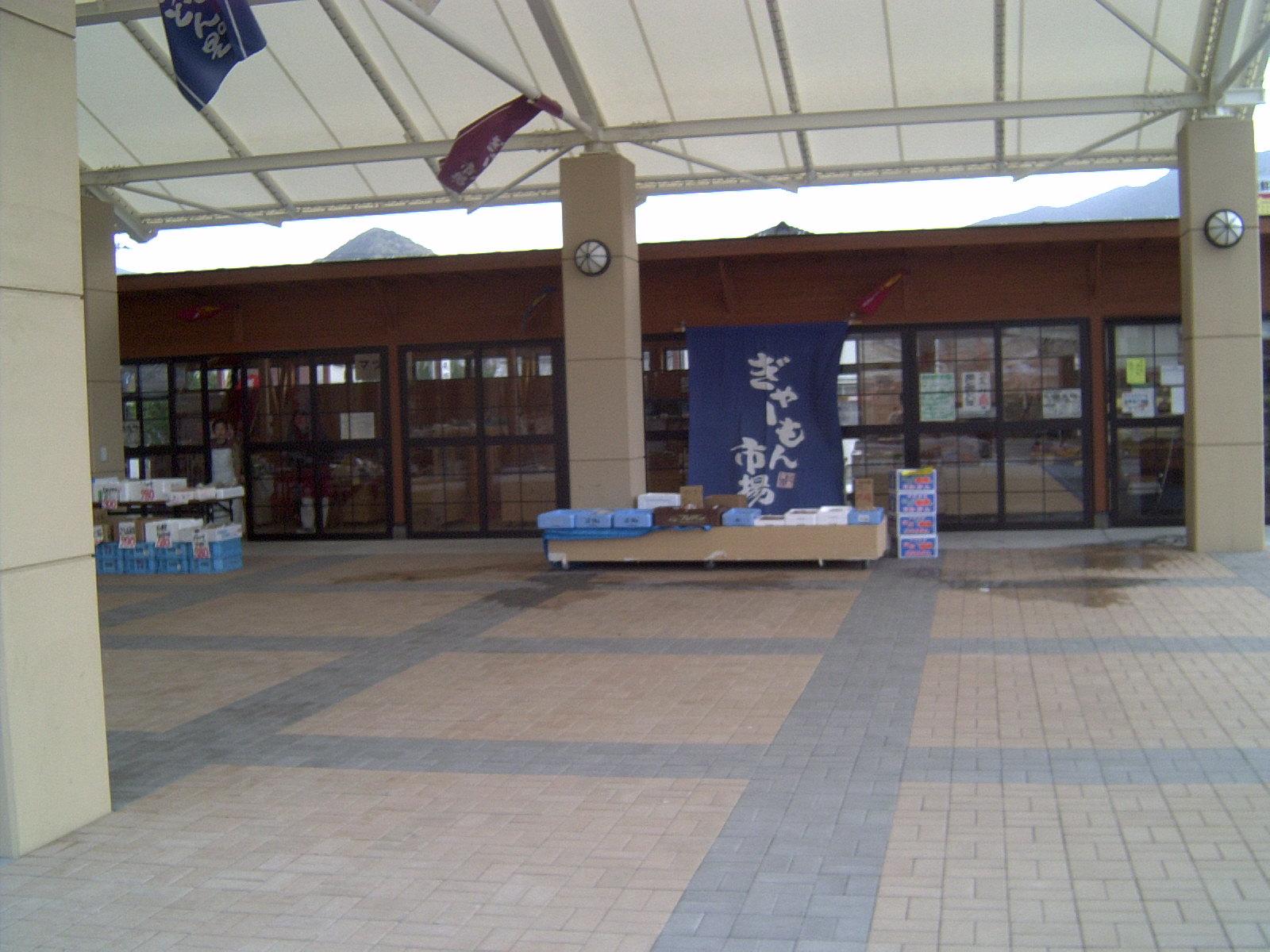 8961a69e505d 新上五島町・有川ターミナル: Welcome to Macintosh.